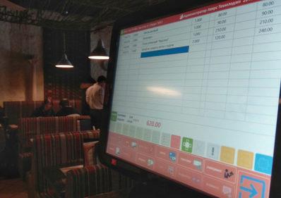 Автоматизация ресторана в Москве